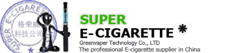 Super-E-Cigarette